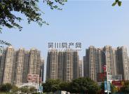 出售海岸 万和城2室2厅1卫74平米59万住宅