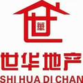 吴川世华易居房地产中介有限公司