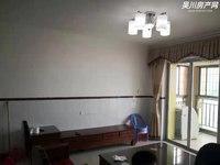 出租天怡居三房 精装靓房 家私家电齐全 地理位置好 看房方便