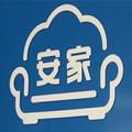 吴川市安家房地产经纪有限公司