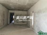 出售海岸 万和城3室2厅1卫90平米面议住宅
