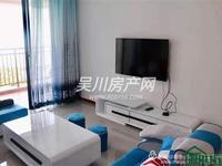 出售 鼎龍灣 兩房 無敵海景房 地理位置好 看房方便