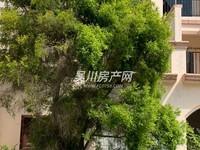 錦繡華景 別墅 環境清靜 空氣清新