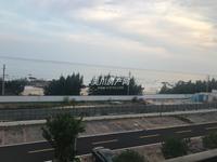出租鼎龍灣國際海洋度假區2室1廳1衛70平米2000元/月住宅