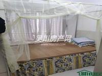 江景精装3房,只需6千几一方
