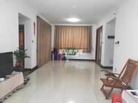 出租吴川第一城3室2厅2卫108平米2200元/月住宅