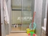 出租物源大厦2室1厅1卫82平米2000元/月住宅