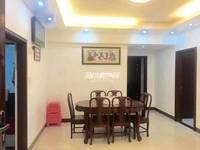 出售金泉广场3室2厅2卫134.48平米90万住宅