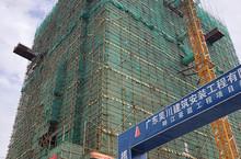 【2019踩盘日记12】拥有双学区房的畔江豪庭,暂定年后开盘