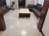 出售金泉廣場3室2廳2衛134平米89萬住宅