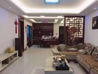 出售錦繡華景3室2廳2衛141平米90萬住宅