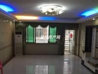 出售银丰花园3室2厅2卫149.97平米住宅