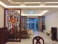錦繡華景 電梯中層 三房 精裝 環境清靜 空氣清新