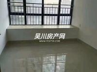 出售吴川第一城3室2厅2卫101.32平米63万住宅