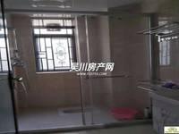 出租吴川第一城3室2厅2卫97.26平米1700元/月住宅