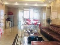 出租海岸 萬和城4室2廳2衛148平米3600元/月住宅