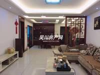出售錦繡華景3室2廳2衛141平米88萬住宅