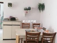 出售金泉广场3室2厅1卫100平米72万住宅