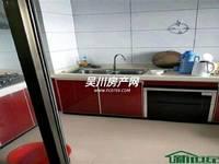 出租吳川碧桂園2室1廳1衛65平米1100元/月住宅