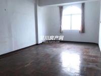 出售其他小区3室2厅1卫106平米35万住宅