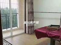 出售錦繡華景140.10平三房兩廳兩衛95萬住宅