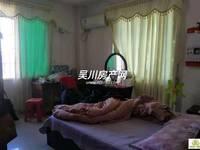 出售銀豐花園3室2廳2衛100平米55萬住宅