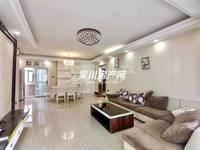 出售富通城3室2廳2衛137平米97萬住宅