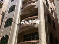 梅菉城區中心廣沿路帶陽臺獨立衛生間的大單間出租