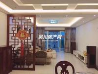 出售錦繡華景3室2廳2衛141.1平米88萬住宅
