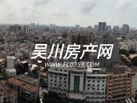 出售物源大厦3室2厅2卫126.45平米97万住宅