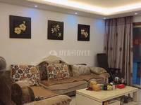 出售锦绣华景3室2厅2卫141平米89万住宅