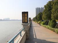 吴川第一城