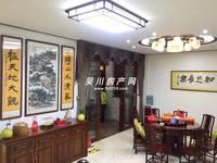 出售吴川第一城一期别墅3室2厅2卫398平米500万住宅