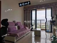 超笋盘,第一城江景两房仅售42万