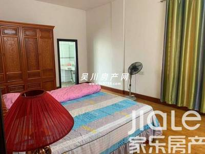 出售同德城3室2厅2卫137平米84万住宅