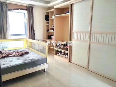 出售富通城3室2厅2卫137平米94万住宅