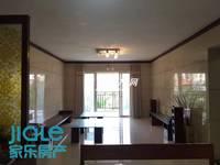 出售锦绣华景3室2厅2卫149平米88万住宅