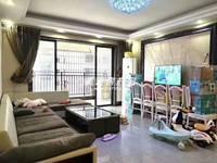 出售富通城3室2厅2卫137平米95万住宅