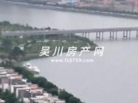 出售吴川第一城5室3厅4卫248平米住宅