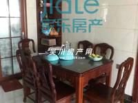 出售海逸半岛3室2厅2卫105.6平米79万住宅