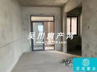 出售海岸 万和城4室2厅2卫131平米93万住宅