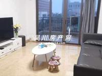 出租吴川碧桂园3室2厅2卫125平米3000元/月住宅