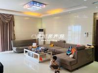 出售同德城4室2厅2卫155平米98万住宅