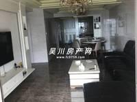 出租汇景蓝湾3室2厅2卫130平米2600元/月住宅