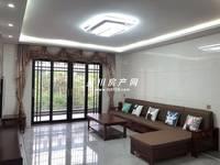 出租财富名门4室2厅2卫150平米2000元/月住宅