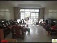 福泽豪苑沿江学位127方3房仅售55万