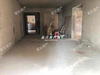 锦绣华景 绿化率高 环境清静 一线江景 毛坯房给您更多的装修空间