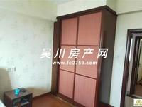 锦绣华庭,138方,4室2厅2卫,步梯房,仅售55万