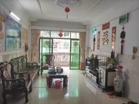 出售福泰园三房 学位房 地理位置好 近学校 看房方便