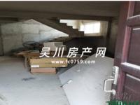出售锦绣华景毛坯别墅231平方180万